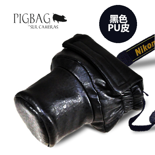 Pigbag bag slr camera bag liner bag camera bag protective case black PU(China (Mainland))