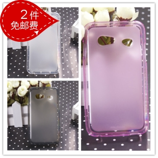 Free shipping 2 s3 bbk mobile phone case transparent shell s3 mobile phone protective case phone case pudding set