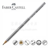 Faber-castell pencil faber castell characteristics lattice pencil