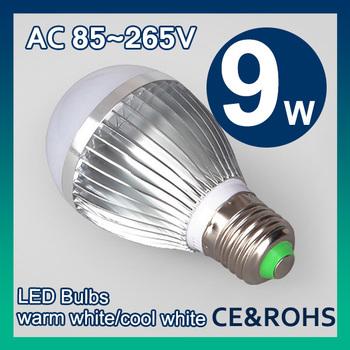 30pcs/lot 9W Led Light Bulb AC85-265V Warm White/Cool White LED bulb Retail & Wholesalel by Fedex