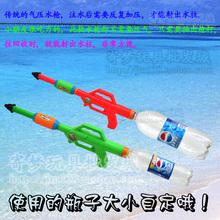 wholesale pool toy