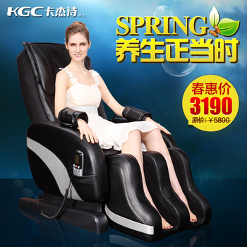 Kgc m3 mechanical multifunctional massage chair electric full-body household