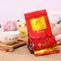 Specaily premium tea fragrant specaily tea gift box 500g