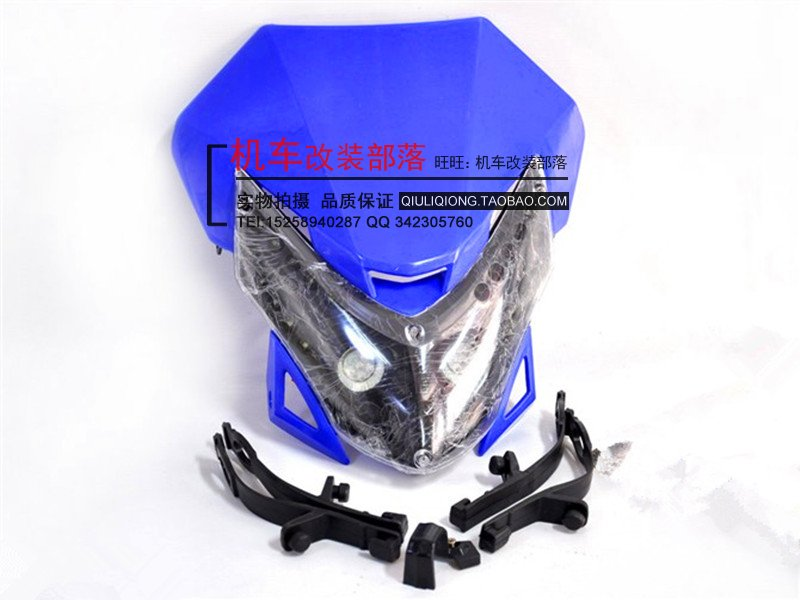 Small proud 4wd headlight refires led headlight grimaces lamp cover motorcycle(China (Mainland))