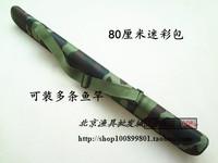 80 Camouflage bag fishing tackle bag fishing rod bag fishing tackle set