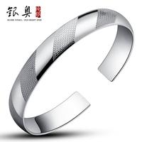 Honey aroma s999 999 fine silver bracelet female bracelet silver jewelry