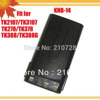walkie talkie Battery pack 1300mah NI-MH KNB 14 for Radios TK-2107 radio 2 way TK-3107 FM radio TK-278 TK-378 TK-278G TK-378G