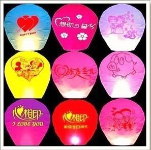B Wholesale and retail 1pcs/lot Heart Shaped Chinese Sky Lantern & Kongming Lantern & Loving Lantern Free Shipping(China (Mainland))