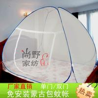 Mosquito net mongolia mosquito net bag nongrounded zipper magic mosquito net 1.2 1.5 1.8 meters