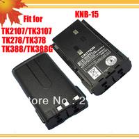 Walkie talkie Battery pack 1500mAh KNB-15 KNB15 NI-MH  for TK2100 interphone fm TK338 TK-3107 radio 2 way TK2107 intercom