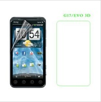 50pcs/lot free shipping with retail package high clear screen protector for HTC X515E