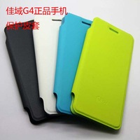 original PU leather case for jiayu G4  protective smart case phone case mobile phone case for jiayu g4 free shipping