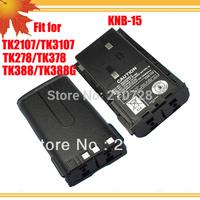 10pcs/lot Radio Battery Rechargeable 2100mAh KNB 15 KNB15 NI-MH  for TK2100 interphone TK 3107 radio 2 way TK 2107 FM radio