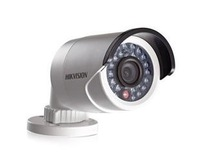 Free shipping Original Gun Hikvision  waterproof IR IP Camera DS-2CD2032-I IR 20m