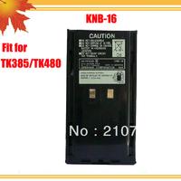 5pcs/lot DHL free shipping FM radio Battery Rechargeable 1300mAh KNB 16 KNB16 NI-MH  for TK 385 fm radio TK480 Radio two way