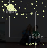 Planet luminous stickers child real wall stickers ygm-02