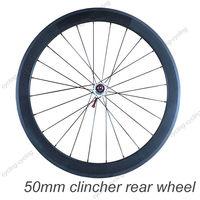 FREE SHIPPING 50mm clincher bike rear wheel 700c Carbon fiber road Racing bicycle wheel,single wheel