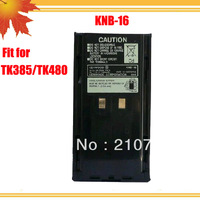10pcs/lot DHL free shipping Taxi equipment battery 1500mAh KNB 16 KNB16 NI-MH  for TK 385 2 way radio TK480 FM radio