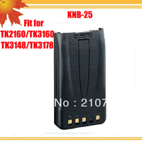 5pcs/lot DHL free shipping FM transceivers battery 1300mAh KNB 25 KNB25 NI-MH for TK 2160 handy talky TK3160 CB radio TK3148
