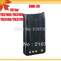 10pcs/lot DHL free shipping walkie talkie battery cell 1500mAh KNB 26 KNB26 NI-MH for TK 2160 FM radio TK3160 CB radio TK3148