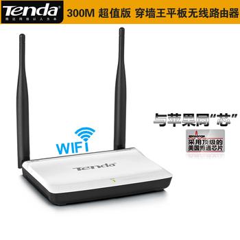 Free shipping Tenda  n30 wireless router wifi 300m