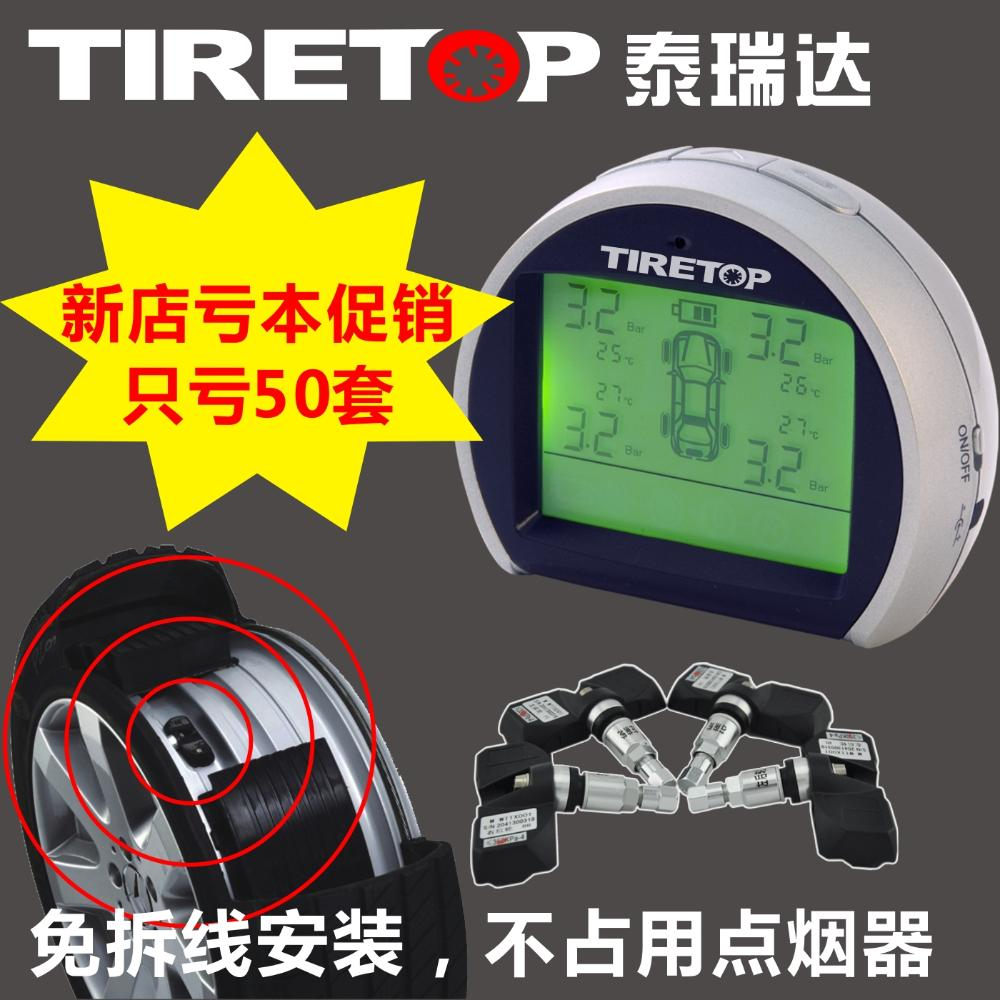 Tt130 tire gauge tpms tire pressure tire pressure table wireless tire pressure monitor alarm(China (Mainland))