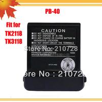 5pcs/lot DHL free shipping walkie-talkie battery PB-40 PB 40 NI-MH 1100MAH for TK2118 TK 3118 FM radio