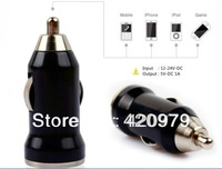Free shipping OPP PACK USB interface MINI Car Charger Adapter for MP3MP4 mobile Camera as auto car accessory.