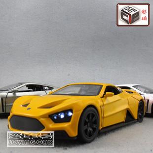 Plain zenvo st1 super car alloy WARRIOR car model
