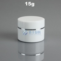 50pcs 15ml/g white plastic jar cream jar beauty bottle