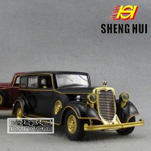 Plain in the classic long car webworm car model alloy car