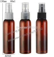Free shipping -  50*60ml  Amber PET Perfume Bottle, 60cc Mist Spray Bottle, 2OZ Fragrance  Perfume Bottle