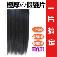 Wig one piece straight hair 5 card hair piece wig piece