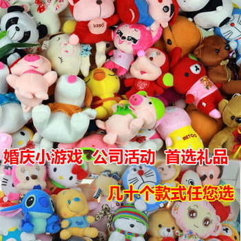 Cheap wedding wedding teddy bear doll doll plush toy doll gifts June 1 children's day gift