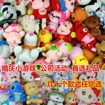 Cheap wedding wedding teddy bear doll doll plush toy doll gifts June 1 children's day gift