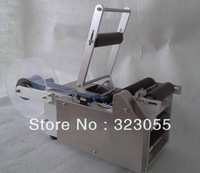 Semi Automatic Round Bottle Labeler Labeling Machine Package Equipment