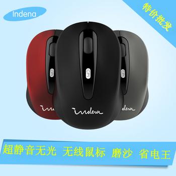Free Shipping G102w wireless mouse light mute scrub wireless mouse