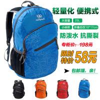 Shengyuan summer bag backpack mountaineering bag folding bag light travel backpack outdoor bag