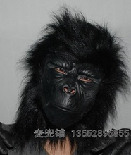 gorilla mask promotion