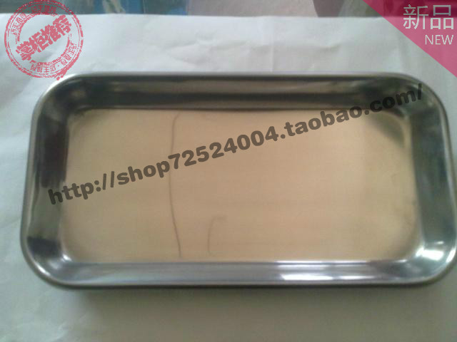 teeth health Dental materials stainless steel square tray medical Devices Medical Equipment(China (Mainland))