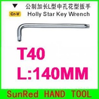 SunRed BESTIR taiwan tool steel T40 140mmL allen Star L Key Wernch,NO.27240 wholesale freeshipping