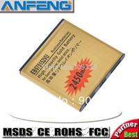 2450mAh Battery For Galaxy SL GT-i9003 SGH-I927,SGH-T959,SGH-T959 Vibrant Batterie Batterij Bateria AKKU Accumulator PIL