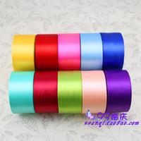 5cm ribbon divisa ribbon 5cm ribbon cloth tape packing belt gift 22m  meters ribbon roll