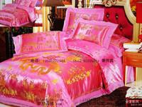 FREE SHIPPING Wedding bedding silk woven damask silks and satins piece bedding set dagor bragollach - pink