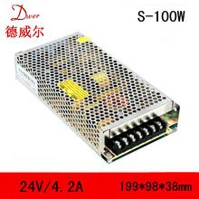 wholesale 24v dc