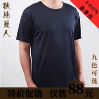 2013 summer mulberry silk knitted o-neck short-sleeve t-shirt  man shirt male