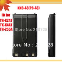Radio Battery PB-43 KNB-43 1000mAh for TH-K2AT FM radio TH-K4AT Walkie talkie TH-255A 10pcs/lot DHL free shipping free