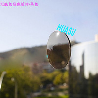 Old Store New Price! 1.56 Mid-index photochromic lens HMC with Axis or PD or ADD