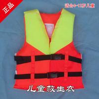 Swimwear Child beach child life vest life jacket  Free Shipping