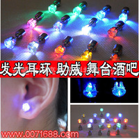 Min order $10 Free shipping fashion 2013 newest LED light emitting stud earrings crystal stud earrings   8 colors 2.19/pcs